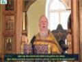 Rus keşiş: Gələcək müsəlmanlarındır - Azeri