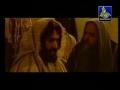 Movie - Hazrat Ibrahim (a.s) - 04/12 - Urdu