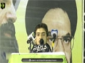 [Himayat Mazloomin Conference] Tarana - Br Nasir Hussain  - 20 Feb 2016 - Urdu