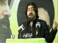 [Himayat Mazloomin Conference] Tarana - Br Sajjad Ali - 20 Feb 2016 - Urdu