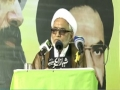 [Himayat Mazloomin Conference] Speech - H.I. Mirza Yousuf - 20 Feb 2016 -