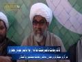 [Short clip]  شہید عارف حسین الحسینی کی مظلومیت کیا تھی ؟   Allama Raja Nasir Abbas -