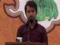 [Seminar : Youm e Mustafa (s)] Naat: Ahsan Mehdi احسن مہدی - Karachi University - Urdu