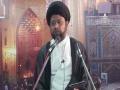 Wilayat ke mutalliq hamari zimmedari -1   Agha Fayyaz Baqir   28th J.Avval 1437 (Mahuva Gujarat)-Urdu
