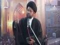 Wilayat ke mutalliq hamari zimmedari - 5   Aga Fayyaz baqir   Shab of 4th J.Aakhar 1437  (Mahuva) - Urdu