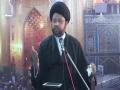 Wilayat ke mutalliq hamari zimmedari - 4   Aga Fayyaz baqir   Shab of 3rd J.Aakhar 1437 (Mahuva) - Urdu
