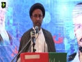 [Seminar : 21st Barsi Shaheed Dr. Muhammad Ali Naqvi] Speech : H.I Haider Naqvi - 20 Mar 2016 - Urdu
