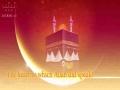 Ya Fatima (s.a) — Rhythm of Truth   Arabic Sub English