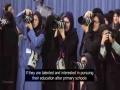 [Short Clip] Preventing girls from education is against Islam Ayatullah Khamenei   Farsi Sub English