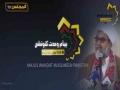 [10th April 2016] پیام وحدت کانفرنس  Islamabad   Al-MajlisTV Urdu