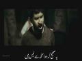[Song] Labbaik - Br. Hamid Zamani - Farsi Sub Urdu