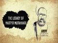 The Legacy of Martyr Mutahhari   Imam Sayyid Ali Khamenei   Farsi  sub English