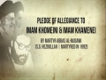 Pledge of allegiance to Imam Khomeini & Imam Khamenei   Martyr Abbas Al-Musawi   Farsi sub English