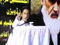 [27th Barsi Of Imam Khomeni] Tarana: Khomeni Zinda Hai   Br. Ahmed Nasri - 04 June 2016 - Urdu