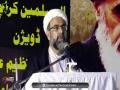 [27th Barsi Of Imam Khomeni] Speech: H.I Asghar Shaheedi - 04 June 2016 - Urdu
