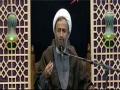 Be Optimistic About Allah | Agha Alireza Panahian | Farsi sub English