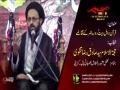 [01] Topic: Quran-o-Ahlebait as or Dour e Hazir k Masail ka Hal   H.I Sadiq Raza Taqvi - Muharram 1438/2016 - Urdu