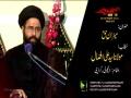 [01] Topic: Mezaan-e-Haq   Moulana Ali Afzaal - Muharram 1438/2016 - Urdu