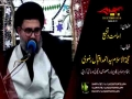 [01] Topic: Imamat or Tasheyo   H.I Molana Ahmed Iqbal - Muharram 1438/2016 - Urdu