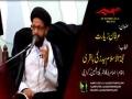 [01] Topic: Irfan-e-Ziyarat   H.I Syed Zaki Baqri - Muharram 1438/2016 - Urdu