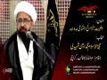[01] Topic: Ahlebait(as)ke Ijtemae JidoJahad    H.I Muhammad Ameen Shahidi - Muharram 1438/2016 - Urdu