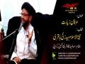 [05] Topic: Irfan-e-Ziyarat   H.I Syed Zaki Baqri - Muharram 1438/2016 - Urdu