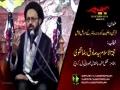 [03] Topic: Quran-o-Ahlebait as or Dour e Hazir k Masail ka Hal   H.I Sadiq Raza Taqvi - Muharram 1438/2016 - Urdu