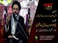 [04] Topic: Quran-o-Ahlebait as or Dour e Hazir k Masail ka Hal   H.I Sadiq Raza Taqvi - Muharram 1438/2016 - Urdu