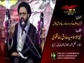[05] Topic: Quran-o-Ahlebait as or Dour e Hazir k Masail ka Hal   H.I Sadiq Raza Taqvi - Muharram 1438/2016 - Urdu