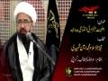 [02] Topic: Ahlebait(as)ke Ijtemae JidoJahad    H.I Muhammad Ameen Shahidi - Muharram 1438/2016 - Urdu