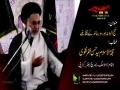 [05] Topic: Nahj ul Balagha Or Dour e Hazir k Taqazay   H.I Molana Hasan Zafar Naqvi - Muharram 1438/2016 - Urdu