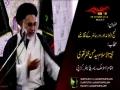 [07] Topic: Nahj ul Balagha Or Dour e Hazir k Taqazay   H.I Molana Hasan Zafar Naqvi - Muharram 1438/2016 - Urdu