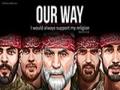 Our Way | Hajj Mahdi Salahshoor | Arabic sub English