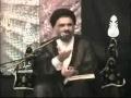 What is Repentance - Urdu