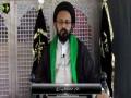 Safar-e-Ishq-e-Hussaini k Usool | H.I Sadiq Raza Taqvi - Safar 1438/2016 - Urdu