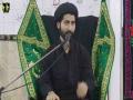 [04] Topic: Aqidah, Marefat Or Amal   Moulana Arif Shah Kazmi - Safar 1438/2016 - Urdu