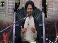 [01] Topic: Baisat-e-Nabi-e-Akram (S) kay Bunyadi Ahdaaf   H.I. Munawar Naqvi - Urdu