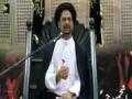 [02] Topic: Baisat-e-Nabi-e-Akram (S) kay Bunyadi Ahdaaf   H.I. Munawar Naqvi - Urdu