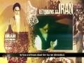 Islamic Revolution, the trigger... | Farsi sub English