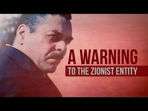 A Warning To The Zionist Entity   Sayyid Hasan Nasrallah  Arabic sub English