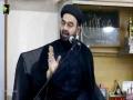[Ashra-E-Majalis-(02)] Ayyame Fatimiyya 2017   Topic: Khutba e Fadak   H.I Moulana Muhammad Ali Naqvi  - Urdu