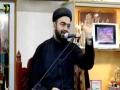 [Ashra-E-Majalis-(07)] Ayyame Fatimiyya 2017   Topic: Khutba e Fadak   H.I Moulana Muhammad Ali Naqvi  - Urdu7