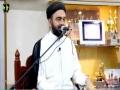 [Ashra-E-Majalis-(10)] Ayyame Fatimiyya 2017   Topic: Khutba e Fadak   H.I Moulana Muhammad Ali Naqvi  - Urdu