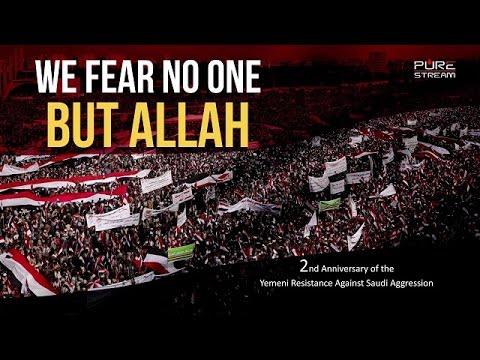 We Fear No One But Allah   Abdul Malik al-Houthi   Arabic sub English