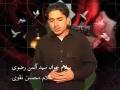Meri Aankhon may - Salam by Syed Imon Rizvi - Urdu