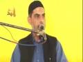 Imam Hussain Or Atat-e-Imam (a.s)   Brother Mubashir Haider Zaidi - Urdu