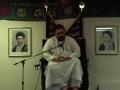 Faith 4 - Mohammad Ali Baig - English
