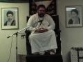 Faith 5 - Mohammad Ali Baig - English