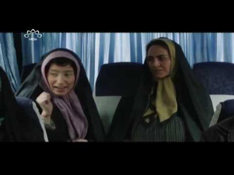 [ Iranian Movie ] Dhanak Kay Rang   دھنک کے رنگ - Urdu
