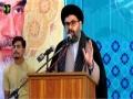 [ 28th Barsi Of Imam Khomeni ] Speech : H.I Ahmed Iqbal Rizvi - 04 June 2017 - Urdu
